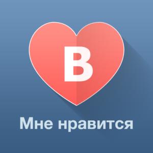 накрутка лайков инстаграм без заданий