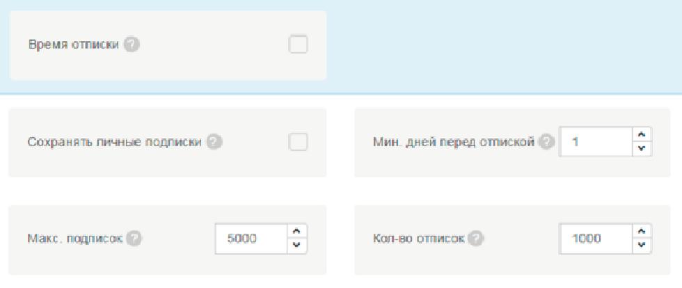 отписки инстаграм лимиты