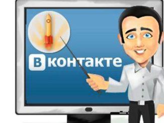 vk-reklama