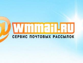 wmmail-otvety