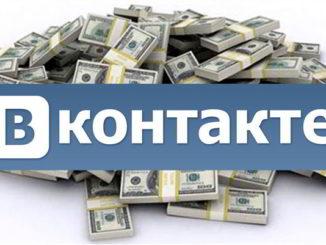 zarabotok-vk