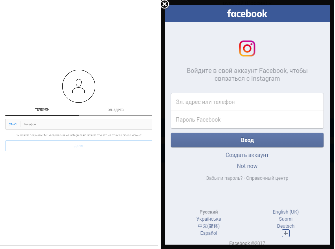 instagram-1 Руководство по настройке бизнес аккаунта Инстаграм.