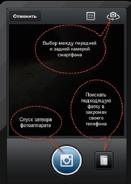 instagram-2 Руководство по настройке бизнес аккаунта Инстаграм.