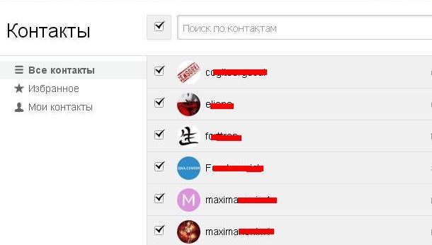 Способы отзыва писем на Почте Mail.Ru