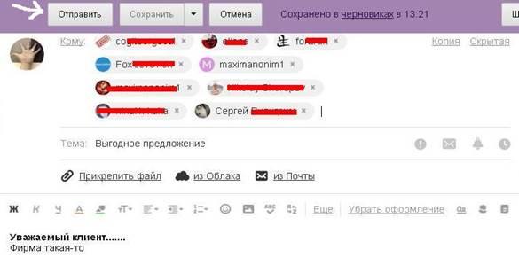 Zazhiganie online dating