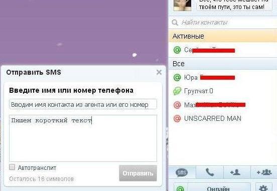 Как отозвать письмо в mail ru
