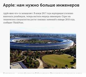 пример статьи ВКонтакте