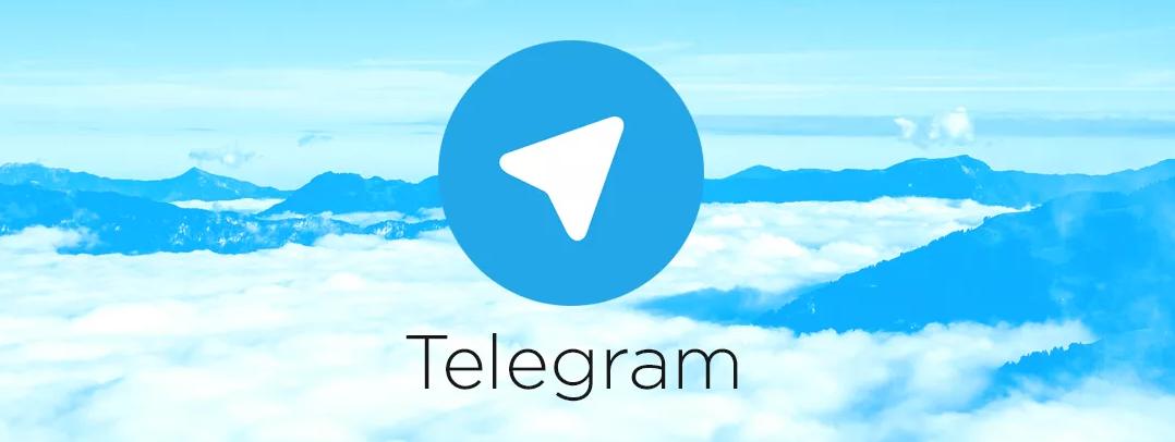 телеграмм цп каналы