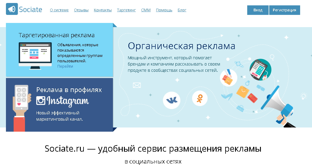 реклама для телеграм канала
