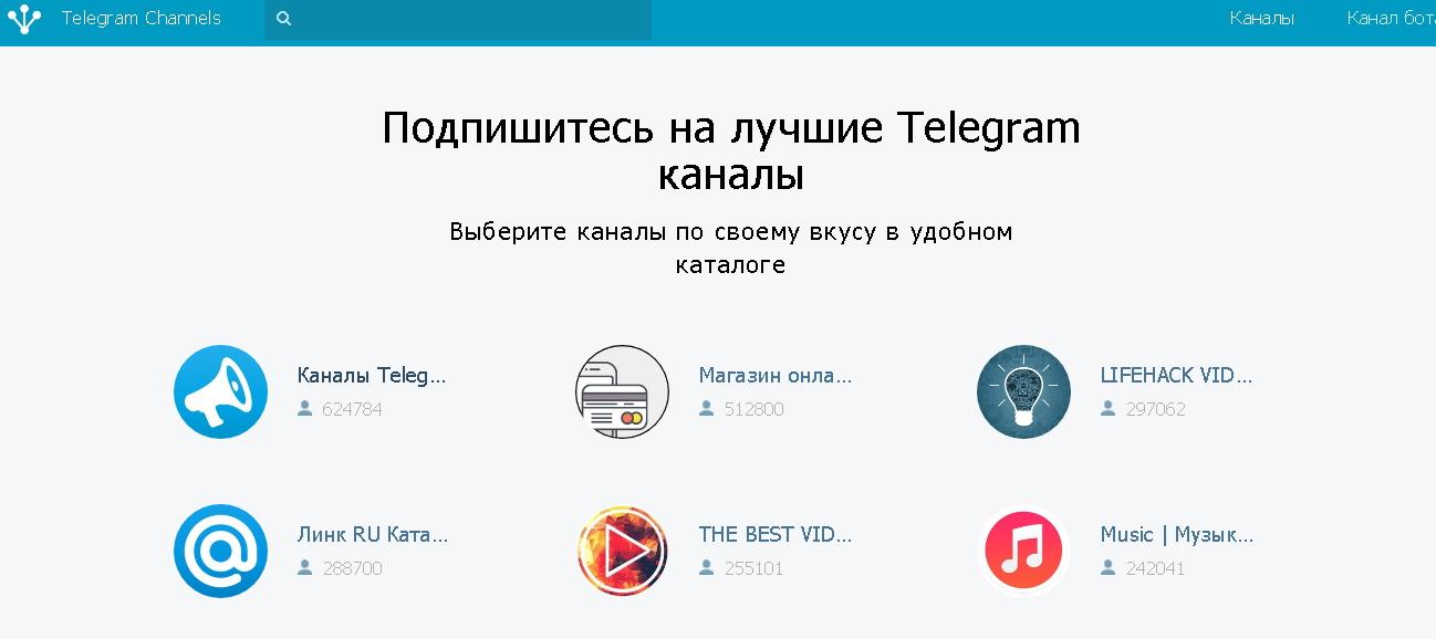 Паблики с картинками телеграмм