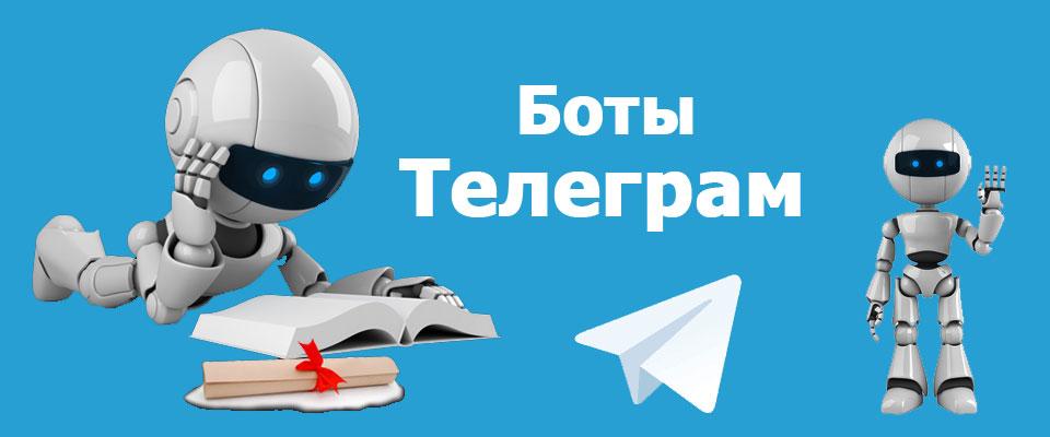 SaveBot telegram bot для скачивания видео с zennoposter.club