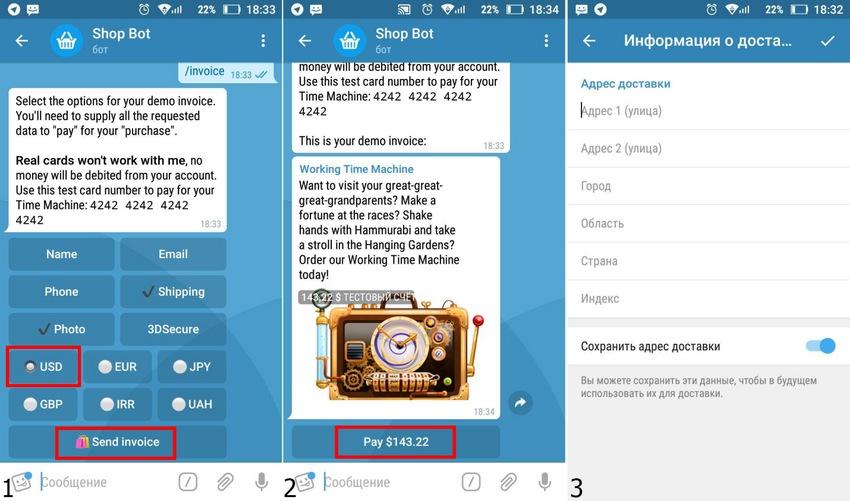 @ShopBot научит, какие действия можно производить с финансовыми роботами Телеграм